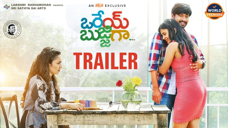 Latest South Indian Telugu Movies On AHA